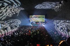 nekadašnje Kino Pobjeda otvoreno je koncertom Made in Zadar, foto: Filip Brala, www.tzzadar.hr