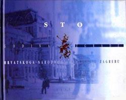 Sto godina zgrade Hrvatskoga narodnog kazališta u Zagrebu, glavni urednik i autor teksta Nikola Batušić, Hrvatsko narodno kazalište u Zagrebu, Zagreb, 1995.