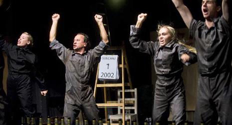 Kazalište PlayDrama, Split: Andres Veiel, Gesine Schmidt, Udarac, red. Martin Kočovski